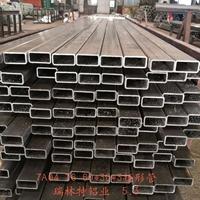 2A12 7075 7A04 5A06 2A16鋁方管