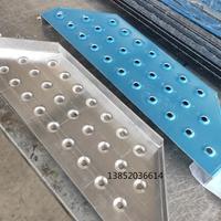江苏防滑铝合金踏板供应商脚踏板厂家