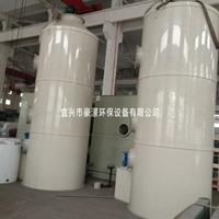 pp洗涤塔 酸雾吸收塔五金厂电镀厂环保设备