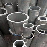 火热售卖32 20铝管 40 32铝合金管 机器用铝管
