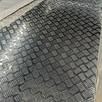 五条筋铝板供应