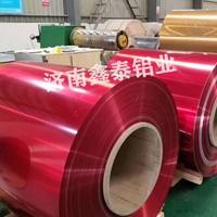 8011彩圖親水鋁箔生產廠家