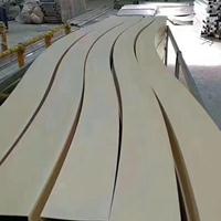 乐高建材长条铝方通吊顶