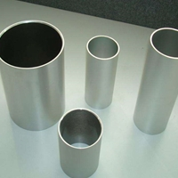 厂家直销87 32 65 2221铝管价格
