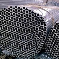 直销6061铝管 精抽小铝管生产厂家