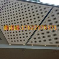 大學體育館墻面內墻多孔隔音板