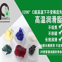 替代OKS 470白色高性能潤滑脂免費樣品測試