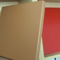 供應定制氟碳鋁單板廠家