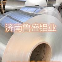 3003合金防腐保溫用鋁皮