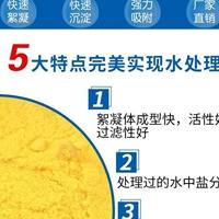 石材厂废水处理滚筒式聚合氯化铝含税出售