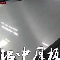 6061<em>鋁</em><em>板</em>加工定制鋁排薄鋁合金板零切