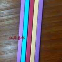 彩色着色氧化铝型材