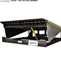 核载6吨10吨液压动力装卸货平台