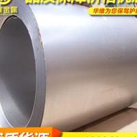 供應<em>鋁</em><em>卷</em>單價1070鋁材薄板尺寸