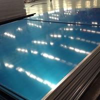 合金铝板现在单价多少铝板市场价格