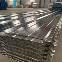 900型铝瓦楞板 铝瓦价格