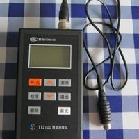 涂層測厚儀TT2100F