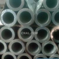 海南可拉花7A52鋁管一公斤價格