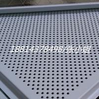 金屬微孔抗菌鋁扣板歐佰吊頂鋁天花