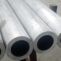 铝合金管 无缝铝管 厚壁铝管