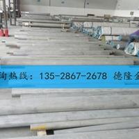 西南鋁 2A04鋁板  <em>鋁型材</em> 航空用鋁