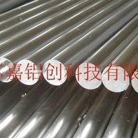 1~7系鋁棒材供應