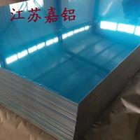 铝板中厚板供应