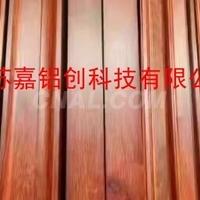 木紋轉印鋁型材供應