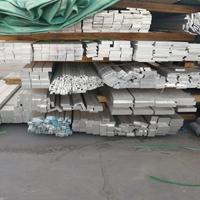 6061铝板一吨多少钱 6061角铝厂家