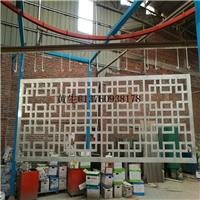 铝窗花特点与其他防盗网产品相比的优势