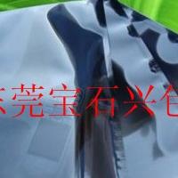 包装材料防静电屏蔽袋