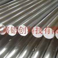 6082铝棒供应
