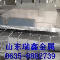 厂家批发  LC4T6铝棒 LC4铝管