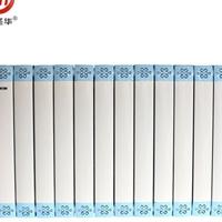 钢铝翼柱型散热器规格GLZY75-75