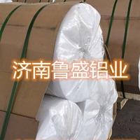 防腐保温用铝皮 铝卷 3003合金0.5毫米