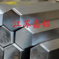 六角鋁棒廠家直銷