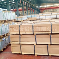 合金铝板 防锈铝板 3003铝板弘康铝业