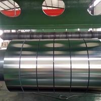 浙江铝卷  铝带 铝板销售 江苏铝板厂家