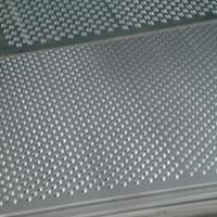 <em>铝制品</em>加工 花纹铝板加工成型