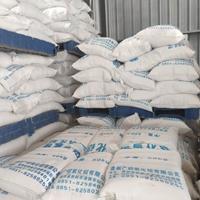 廠家供應:氧化鋁、氫氧化鋁、<em>鋁土礦</em>