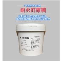 耐火纖維耐火泥高溫修補劑耐火高溫修補劑