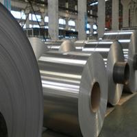 保温铝卷  保温铝卷使用过程中的注意事项