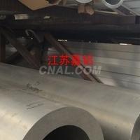 铝管厚壁铝管定制