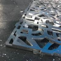汗蒸館室內裝飾沖孔鋁單板弧形鋁單板