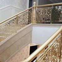 酒店大堂金色鋁板雕花鏤空樓梯扶手現場量尺