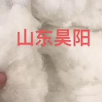 <em>鋁</em><em>棒</em>加熱爐用陶瓷纖維保溫材料