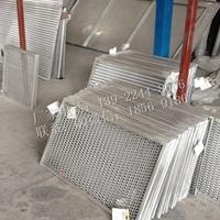 铝网板那有买l铝拉网厂家直销