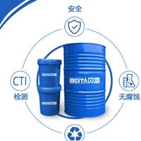 防銹油廠家貝塔擴大品類和生產滿足不同需求