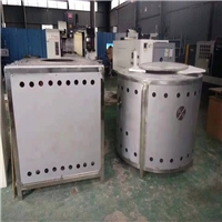 500公斤<em>熔</em><em>鋁</em><em>爐</em>