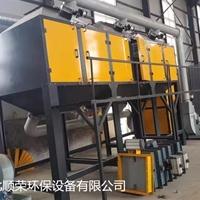 催化燃烧吸附设备废气处理设备